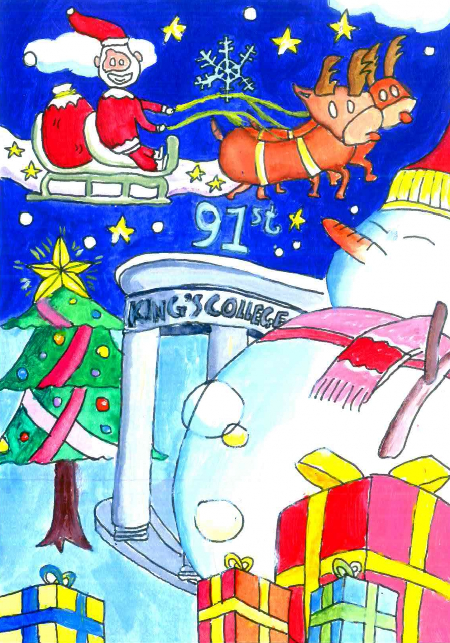 King\'s College Christmas Card Competition 2016 | King\'s College 英皇書院