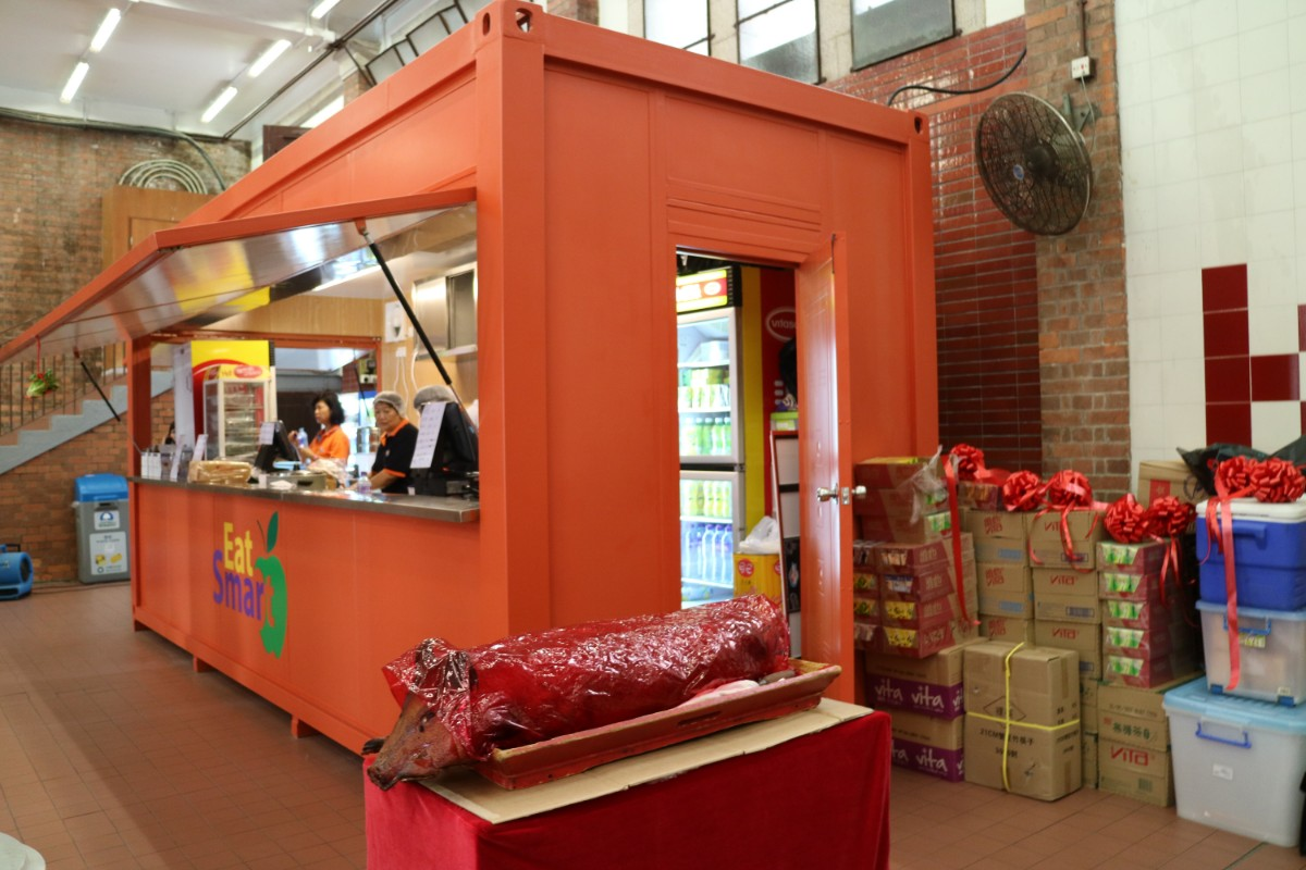 Opening Ceremony Of Tuck Shop King S College ȋ�皇書院