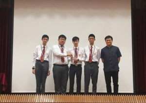 Hong Kong Chemistry Olympiad for Secondary Schools (2018-201...