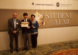 Student of the Year – Performing Artist