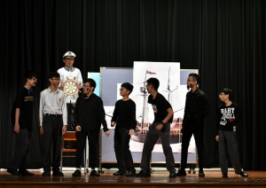 1st Inter-Government Secondary School Drama Fest