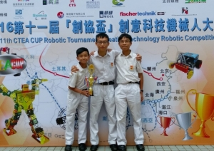 Creative Technology Education Association Cup 2016