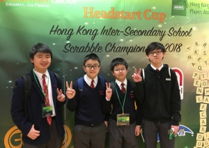 Headstart Cup Inter-Secondary School Scrabble Championship 2...