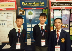 Hong Kong Youth Science & Technology Innovation Competit...