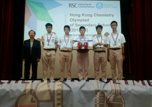 Hong Kong Chemistry Olympiad for Secondary Schools (2017-201...