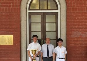 Central & Western District Cup – The Unit with Most Impr...