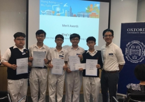 Oxford Junior Secondary English Video Competition - Hong Kon...