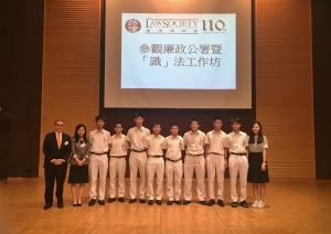 Visit to ICAC cum Workshop on the Law of Hong Kong