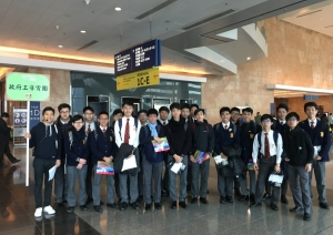 Visit to HKTDC Education & Careers Expo 2018