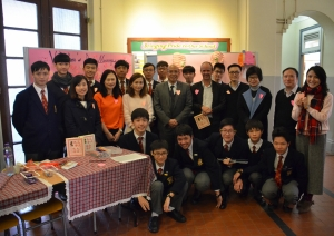 Crossover of Chinese and Western Valentine's Day at King's C...