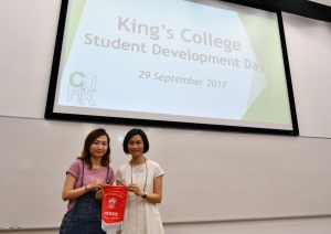 S.5 Student Development Day - CUHK Campus Visit