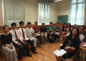The University of Hong Kong: Academic Consultation Session...