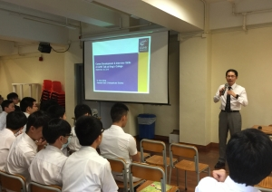 The Chinese University of Hong Kong: Business Lecture for S6...