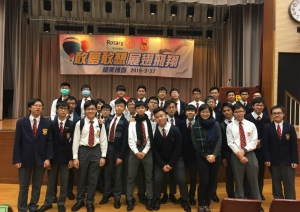 Career Expo @ Hotung Secondary School 2018-2019