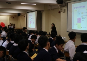 Career Talk on S.3 Subject Selection