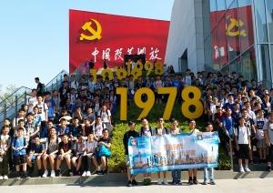S2 Student Development Day - Shenzhen Study Tour
