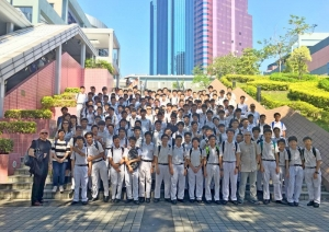 S3 Student Development Day - Visits to HK Science Museum and...