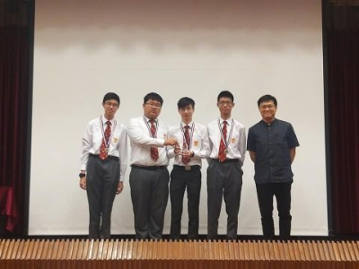 Hong Kong Chemistry Olympiad for Secondary Schools (2018-2019)