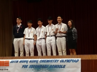 Hong Kong Chemistry Olympiad for Secondary Schools 2016 – 2017