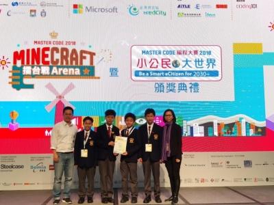 Master Code 2018 – Minecraft arena