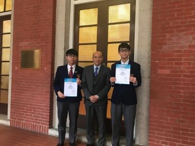 2018年度香港島傑出學生選舉