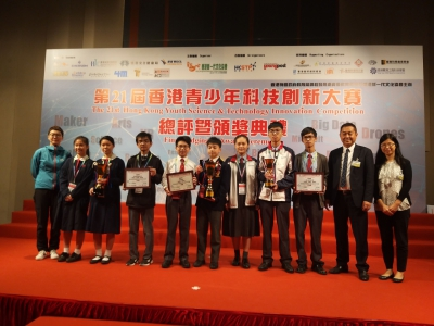 Hong Kong Youth Science & Technology Innovation Competition 2018 – 2019