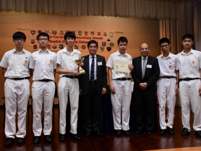 8th Inter-government Secondary School English Debating Competition