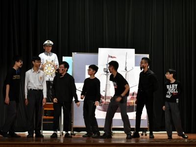 1st Inter-Government Secondary School Drama Fest