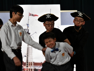 Hong Kong School Drama Festival 2017-2018