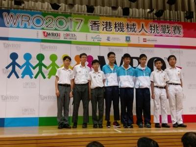 World Robot Olympiad 2017 Hong Kong Robot Challenge