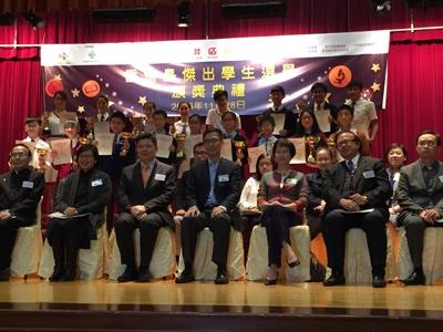 2015年香港島傑出學生選舉