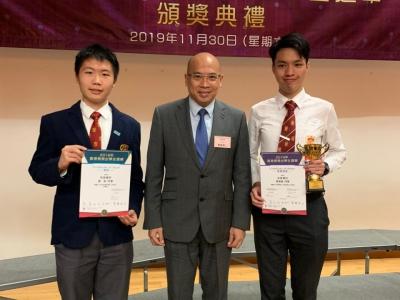 2019年香港島傑出學生選舉