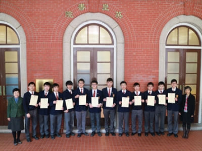 Hong Kong Biology Olympiad for Secondary Schools 2015-2016