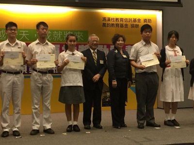 """Pursuing Excellence and Beyond"" Youth Leadership Award Scheme 2016 「卓越今天,成就將來」青少年領袖獎勵計劃 2016"