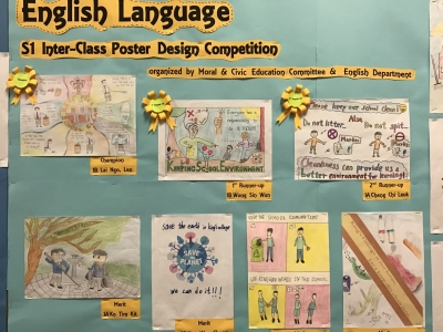 The S1 Inter-Class Poster Design Competition 2016-2017