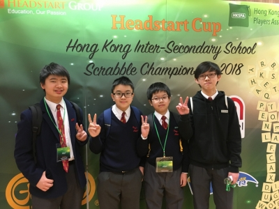 Headstart Cup Inter-Secondary School Scrabble Championship 2018