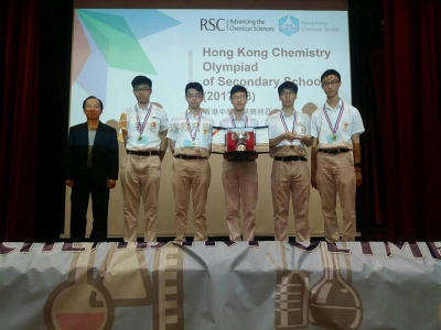 Hong Kong Chemistry Olympiad for Secondary Schools (2017-2018)