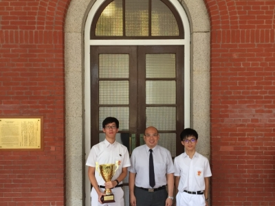 Central & Western District Cup – The Unit with Most Improvement