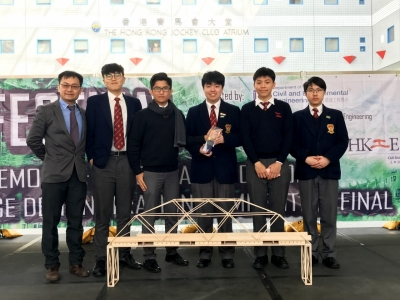 Secondary Schools Bridge Demonstration Competition 2017
