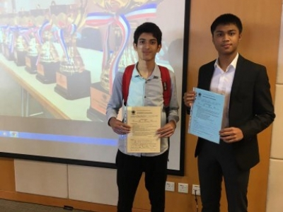 2018 Junior WIDPSC Public Speaking Competition