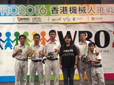 World Robot Olympiad 2016 Hong Kong Robot Challenge