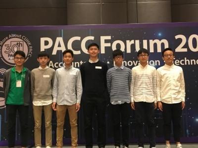 PACC Forum 2017