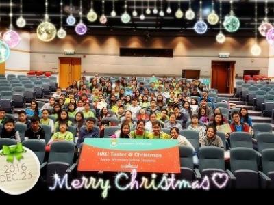 HKU Taster@ Christmas