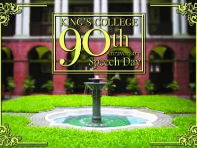 90th Anniversary Speech Day
