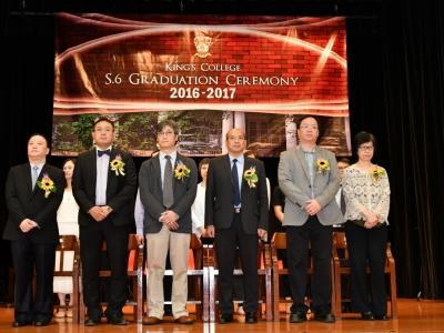 S6 Graduation Ceremony