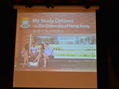 Talk on University Admission Interview