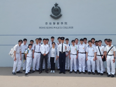Visit to HK Police College
