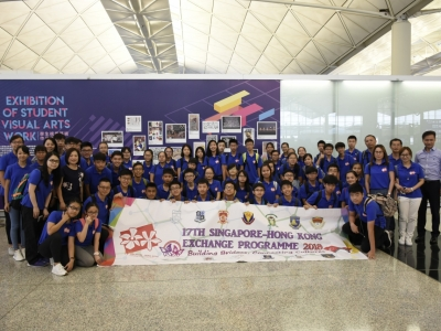 The 17th Singapore- Hong Kong Exchange Programme 2018
