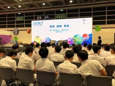 InnoTech Expo 2018