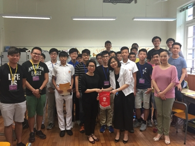 The Chinese University of Hong Kong: Admission Consultation Session for Secondary 6